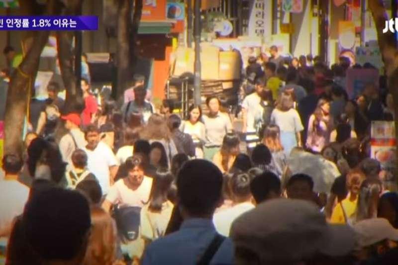 近年難民問題嚴峻,南韓難民申請人數暴增,但審核通過率卻不到2%。(翻攝影片)