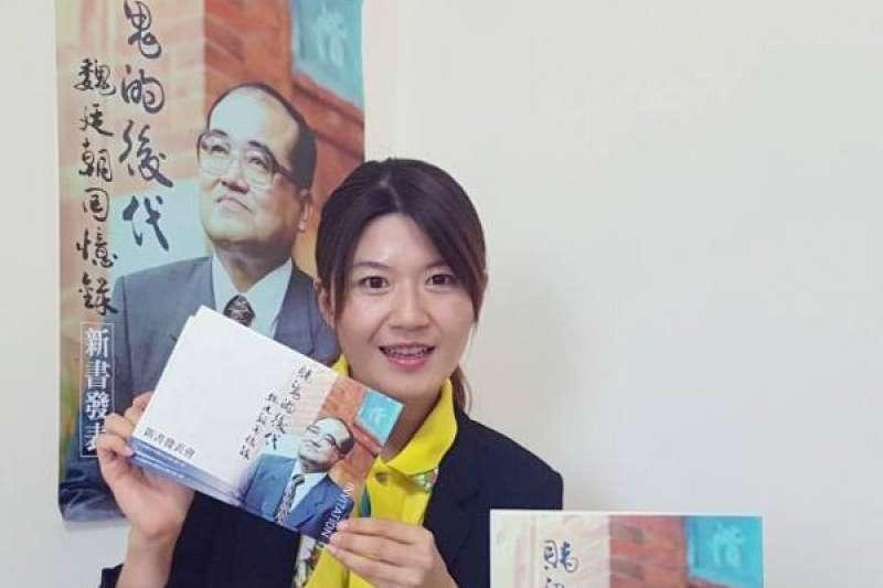 參選龍潭區的魏筠,父親是政治受難者魏廷朝,總共坐牢17年半,曾與彭明敏、謝聰敏共同發表過台灣人民自救宣言。(取自魏筠臉書)