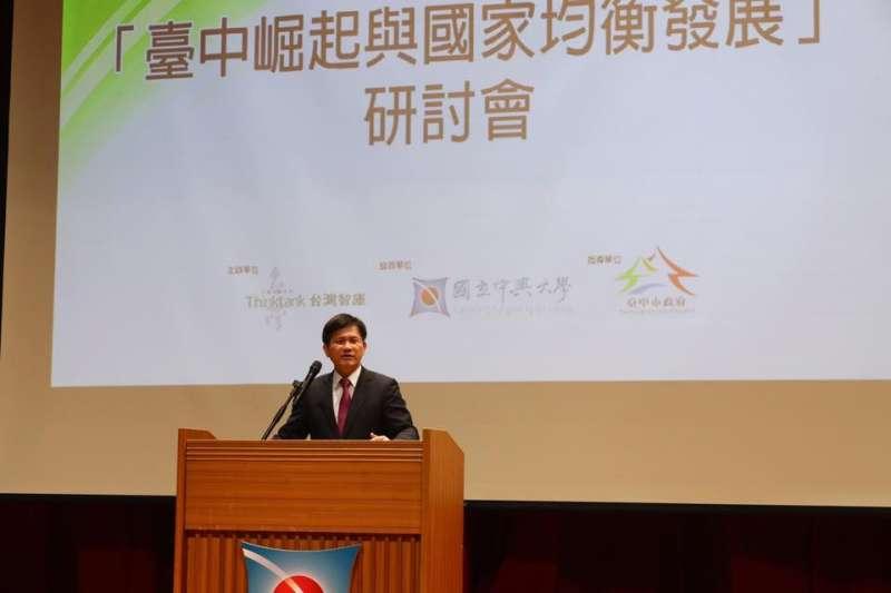 台中市長林佳龍7日致詞時表示,台灣已成為一日生活圈,可朝北中南三核心戰略發展。(林佳龍FB)