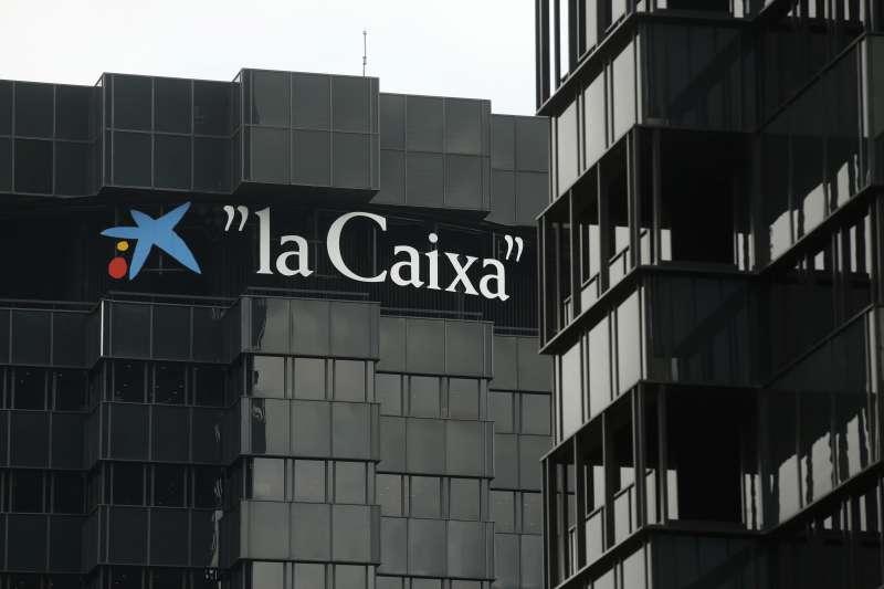 西班牙加泰隆尼亞自治區追求獨立,當地最大銀行Caixbank表示將遷移總部(AP)