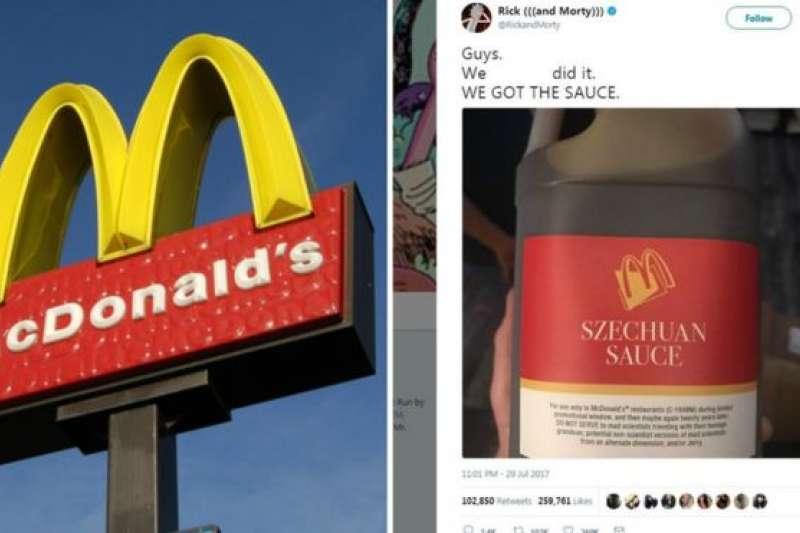 麥當勞7月送了一瓶四川醬給動畫片《瑞克和莫蒂》團隊,隨後宣佈四川醬將在10月7日回歸,但當天迅速賣完,粉絲們十分失望。(BBC中文網)