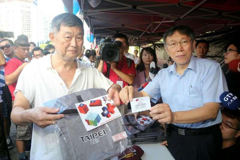 2017-10-10-中華民國106年度國慶日,台北市政府自行於府前舉辦升旗典禮,柯文哲與第一位拿到嗡嗡包的民眾合影。(北市府提供)