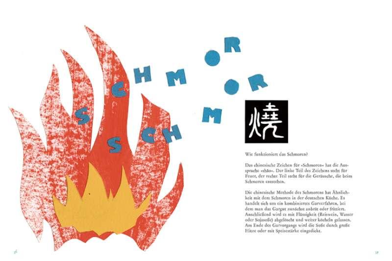 旅德台灣人張蓓瑜,作品初試啼聲便大受歡迎,食譜、繪本雙雙入圍法蘭克福書展書封設計獎決選。(圖/取自Pei-Yu Chang網站)