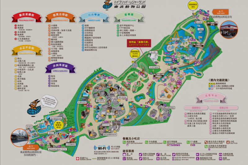 東武動物園地圖,圖中7號區域即為企鵝區。
