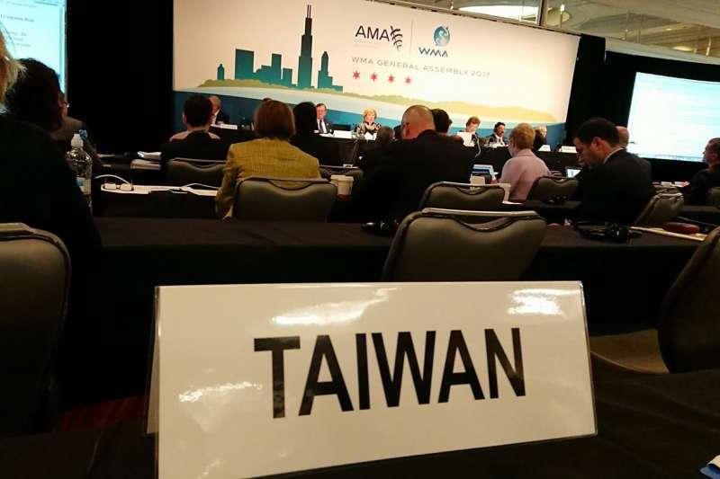 先前台灣醫師會團隊前往美國芝加哥參加世界醫學協會年會。結果卻遭中國醫師會要求台灣醫師會必須更名為「中華台北」。(取自王必勝臉書)