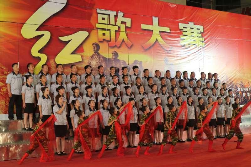 中國河南省中部的「紅色村莊」南街村,讓遊客進入時光隧道,回到幾十年前毛澤東時代的中國。(取自網路)
