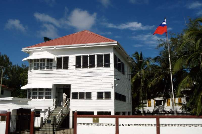 我國駐菲律賓代表處。(取自我國駐菲代表處官網)