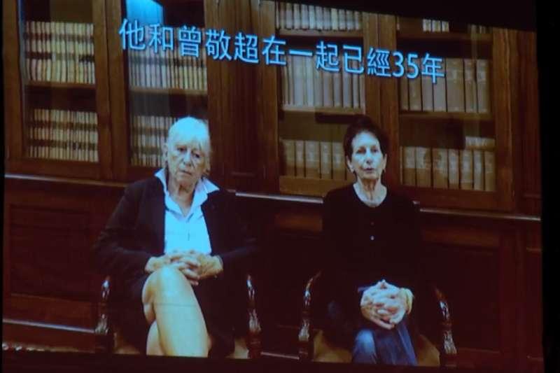 畢安生的姊妹透過影片來談談這位家人的死,並表示對台灣婚姻平權抱持樂觀態度,期望台灣能盡快通過修法。(取自臉書直播)