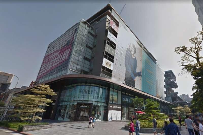 林堉璘成立「公益信託林堉璘宏泰教育文化公益基金」,將信義計畫區A14(ATT 4 Fun)等精華地交付信託。(取自Google Map)