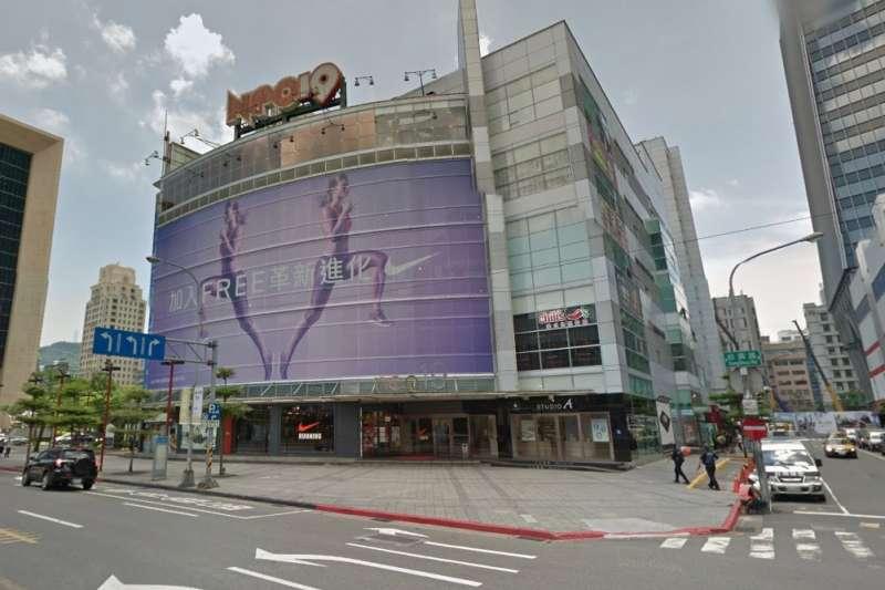 宏泰集團創辦人林堉璘,成立「公益信託林堉璘宏泰教育文化公益基金」,將信義計畫區A19(NEO 19)等精華地交付信託。(資料照,取自Google Map)