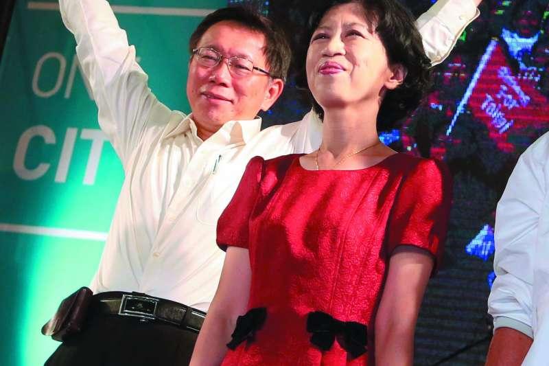《DailyView網路溫度計》公布最新統計,台北市長柯文哲太太陳佩琪奪下「10大最搶版面政壇人妻」寶座。(資料照,柯承惠攝)
