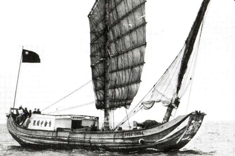 1955年由基隆出航的自由中國號,風帆木船越過太平洋後,萬水朝東,一到美國,就自由不回頭。再回頭,已是一甲子後之事。(圖/作者│想想論壇提供)