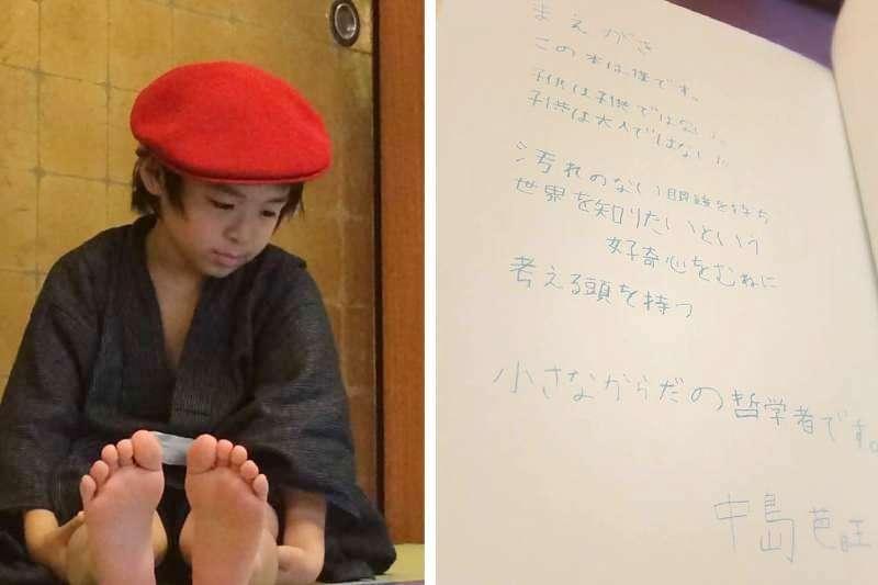 以年僅十歲之姿出版第一本書的中島芭旺,書中句句省思都直接擊中大人內心。(圖/Nakashima Bao Official site@Facebook)