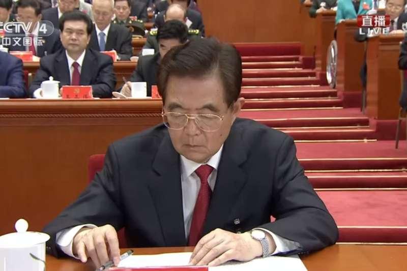 2017年10月18日,中共十九大在北京人民大會堂召開,胡錦濤(央視畫面)