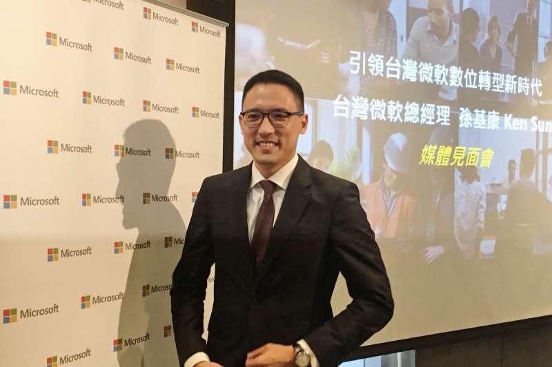 孫基康以 39 歲之姿成為台灣微軟最年輕的總經理(圖/台灣微軟提供)