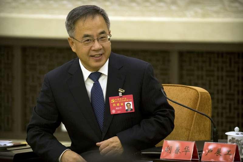 2017年10月19日,中共十九大進入第二天議程,廣東省委書記胡春華(AP)
