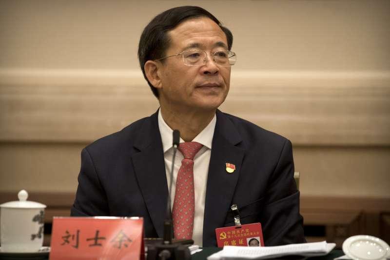 中國證監會原主席劉士余(AP)
