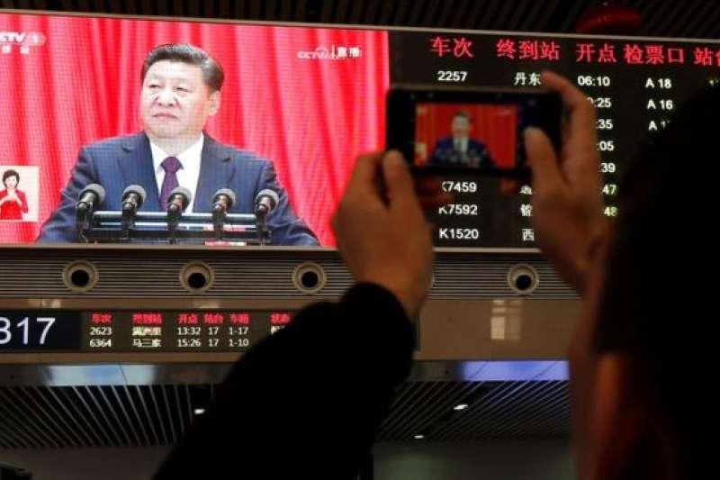 中共十九大18日開幕。(BBC中文網)