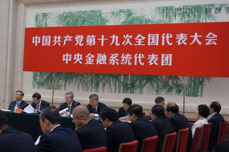 20171019-為「加快完善社會主義市場經濟體制」,並達到金融穩定,中國人民銀行副行長易綱表示,要健全宏觀審慎政策與貨幣政策的「雙支柱」。(王彥喬攝)