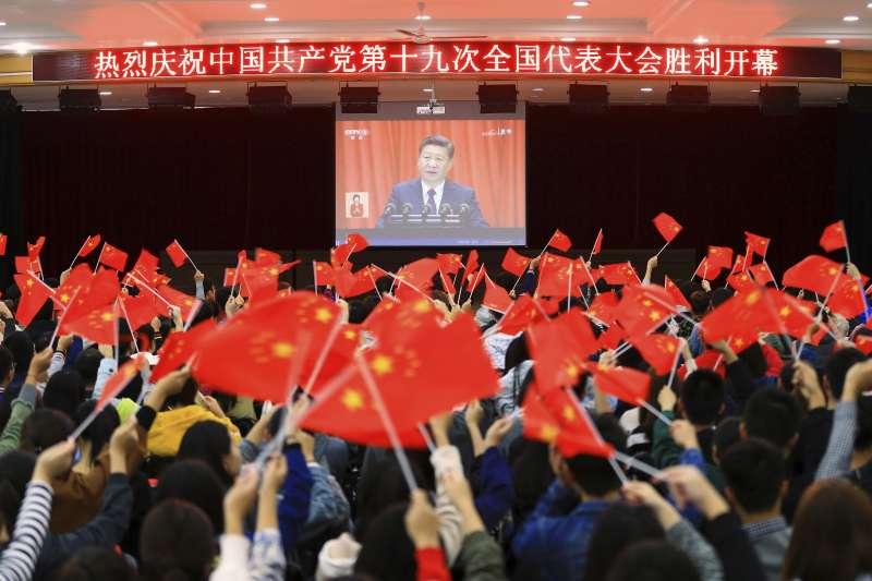 2017年10月18日,中共十九大在北京召開,(AP)