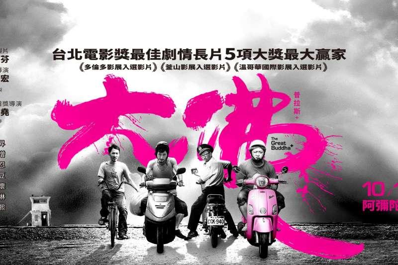 勇奪2017台北電影獎百萬首獎的電影《大佛普拉斯》被譽為「近年最強國片」,操刀配樂的林生祥更揉合草根藍調、當代爵士、台灣傳統樂器等元素為角色注入靈魂。這部電影不只是黃信堯的《大佛普拉斯》,同時也是生祥的「阿欽普拉斯」。(圖/甲上娛樂粉專)