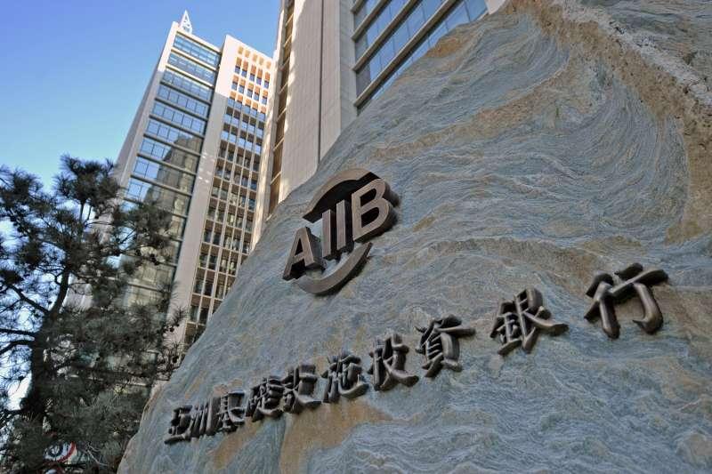 北京金融街的亞洲基礎設施投資銀行總部大樓,亞投行。(新華社)