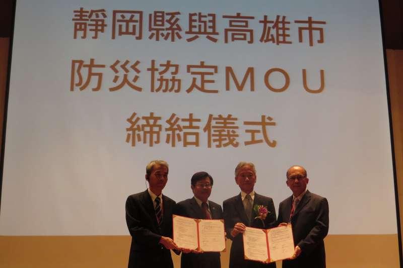 台日防災合作研討會簽署「防災相互支援協定」。(圖/高市災害防救辦公室提供)