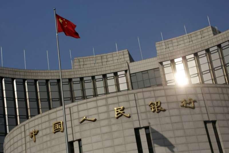 中國人民銀行。(美國之音)