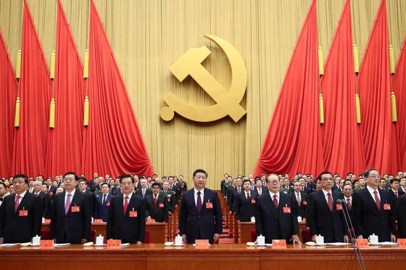 作者認為,共黨成立的目的就是要顛覆中華民國和消滅中國國民黨,其宗旨和台獨是高度一致的。圖為中共第十九次全國代表大會。(資料照,新華社)