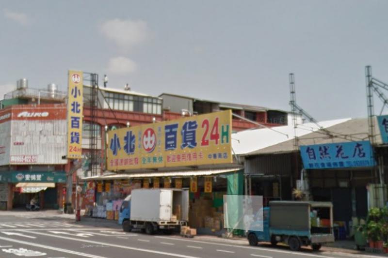 小北百貨。(取自Google map)