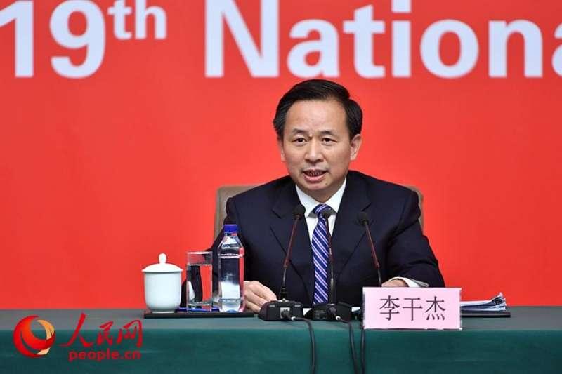 2017-10-23-環境保護部黨組書記及部長李幹杰。(取自中共十九大新聞中心)