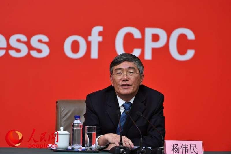 2017-10-23-中央財經領導小組辦公室副主任楊偉民。(取自中共十九大新聞中心)