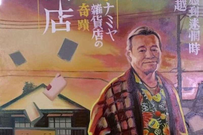 顏振發是台灣現今少見的電影看板畫師,如今仍為台南全美戲院手繪看板,成為一大特色。(圖/華映娛樂臉書粉專)