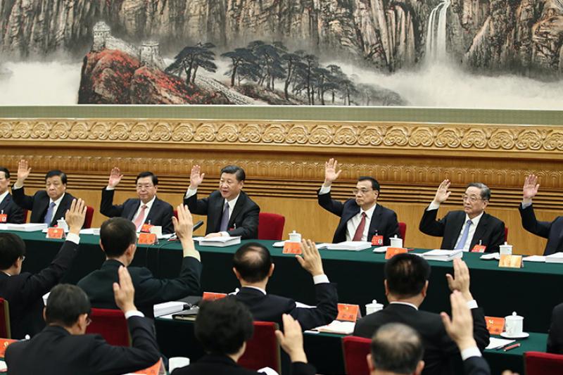 中國共產黨第十九次全國代表大會主席團在北京人民大會堂舉行第四次會議。習近平、李克強、張德江、俞正聲、劉雲山、王岐山、張高麗等出席會議。