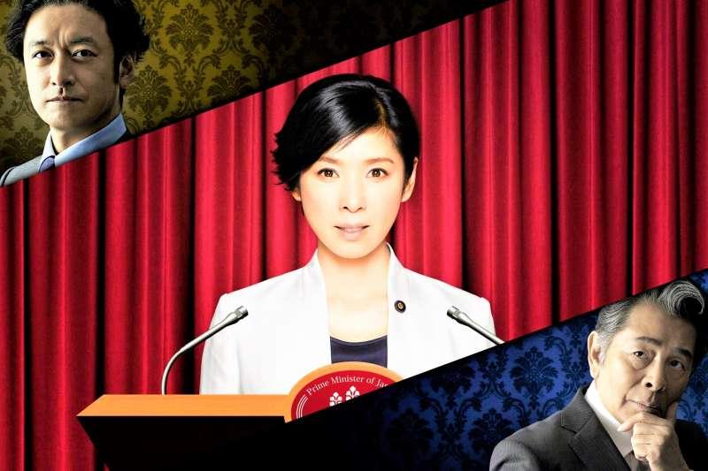 法新社整理出日本政治家想贏得選票的5大必備條件。(圖/東京ケーブルネットワーク(TCN)@facebook)