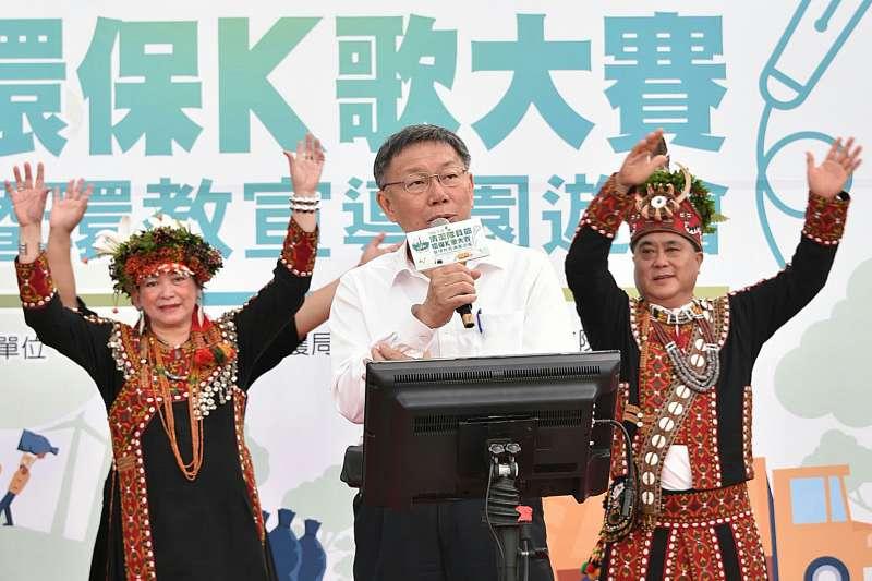 台北市長柯文哲25日出席環保局主辦的「環保K歌大賽暨環教宣導園遊會慶祝活動」,高唱「一顆流星」和清潔人員同樂。(台北市政府提供)