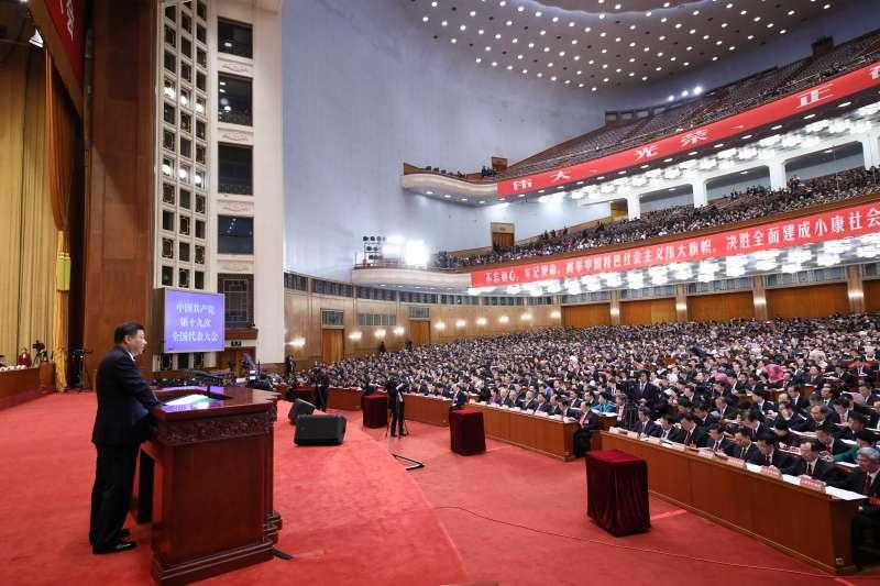 中國共產黨第十九次全國代表大會在北京開幕(新華社)