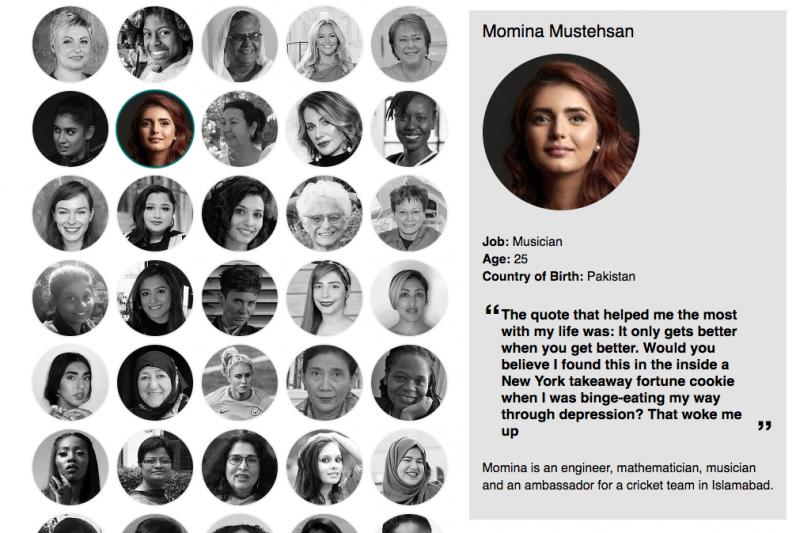 慕斯特珊(Momina Mustehsan)是唯一入選BBC 2017年全球百大女性的巴基斯坦裔。(網路截圖)