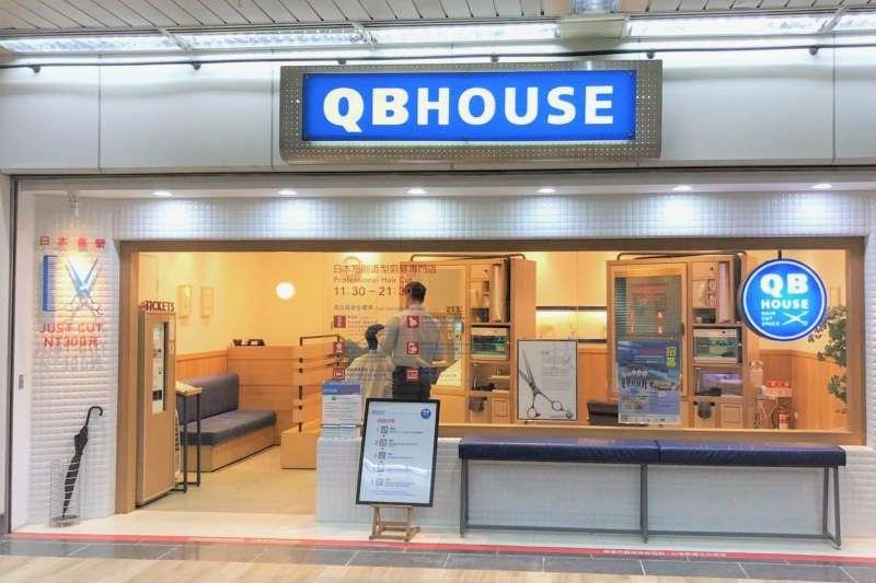 日本髮廊QB HOUSE在台灣堅持不做剪髮以外的服務,竟能在台灣髮廊市場中殺出一條血路。 (圖/QB HOUSE Taiwan@facebook)