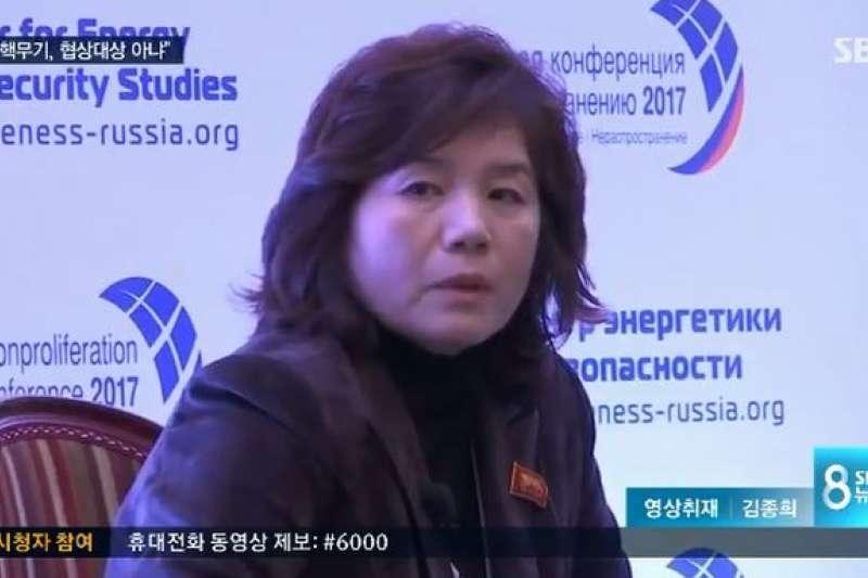 北韓外交部北美局局長崔善姬日前出席國際會議。(翻攝影片)