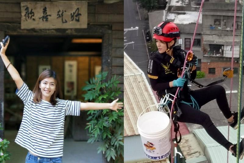 戴筱玲原本是護理師,毅然轉行從事高空繩索技術員的工作,扛20公斤、爬高樓、拌水泥樣樣難不倒她。(圖/女子學提供)