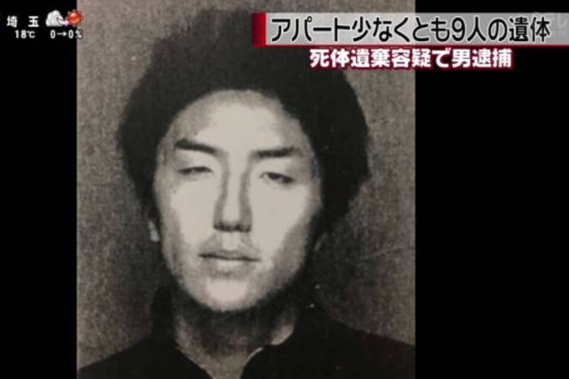 日本電視新聞播放的神奈川命案嫌犯照片。