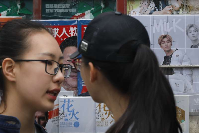 中國官媒《中國日報》刊登投書稱,性騷擾是「西方問題」而引發爭議(AP)