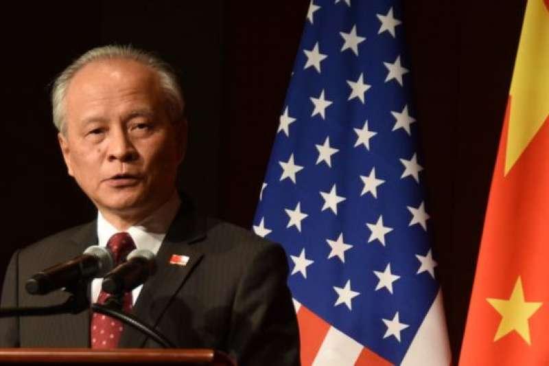 崔天凱表示,不認為任何國家能夠真正遏制中國。(BBC中文網)