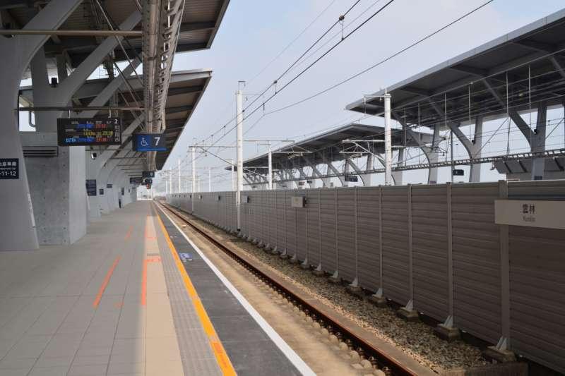 2017-11-01-雲林高鐵站。(取自雲林縣政府網站)