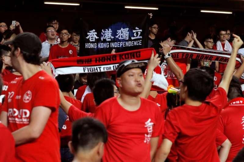 2017年10月初,香港舉行足球亞洲盃外圍賽,播出中國國歌時有球迷背對、發出噓聲並高舉港獨旗幟。(美聯社)