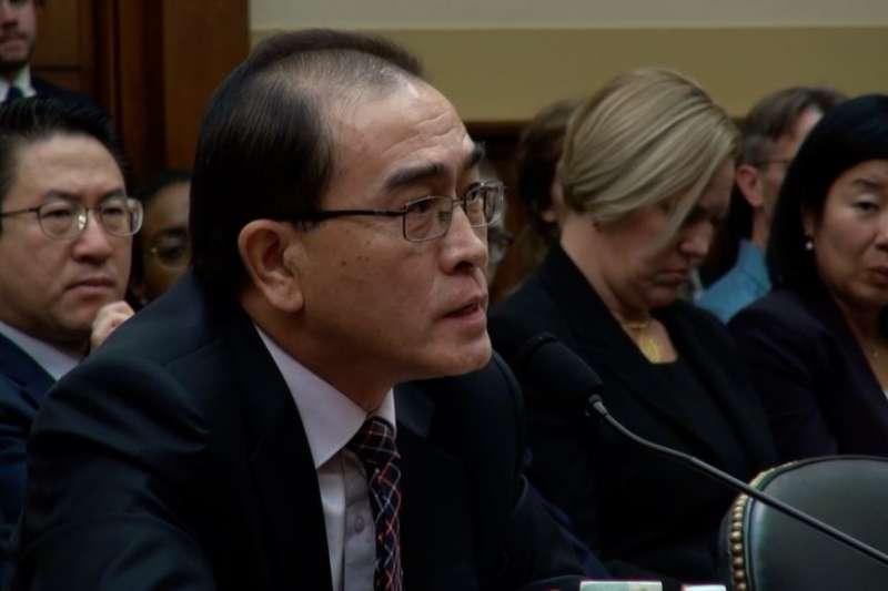 太永浩出席美國眾議院聽證會(VOA)