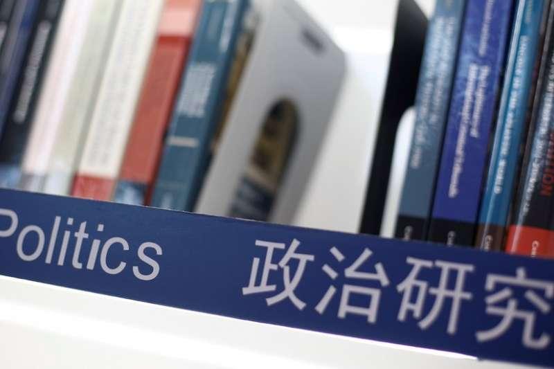 施普林格—自然集團:屏蔽文章是為了符合法律要求。(BBC中文網)