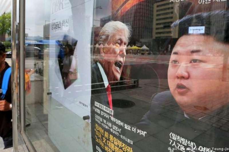 美國總統川普與北韓領導人金正恩的海報。(德國之聲)