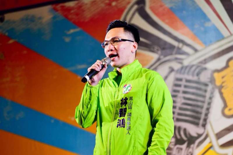 前高雄市政府新聞局主秘林智鴻投入鳳山區市議員選舉,他認為,栽培幕僚參選是民進黨長期以來給年輕人從政機會的一個訓練機制,對於民進黨的人才培育是一大加分。(取自林智鴻臉書)